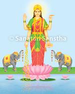 Shri Laksmi