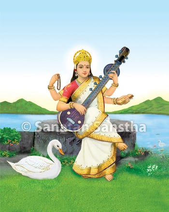 श्री सरस्वतीदेवी Shri Saraswati