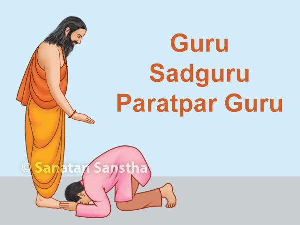 3_Guru-types