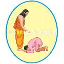 1394015850_gurukrupayog_logo_125