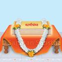 1407431176_Dharmagranth_Tika_125