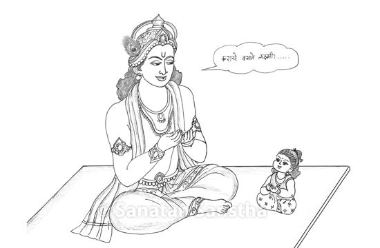 balak_bhav_2_C1_b