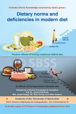 Dietary norms and deficiencies in modern diet