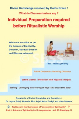 Individual Preparation Required Before Ritualistic Worship
