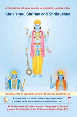 Shri Vishnu Shri Ram Shri Krishna