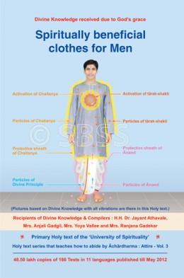 Spiritually beneficial clothes for men