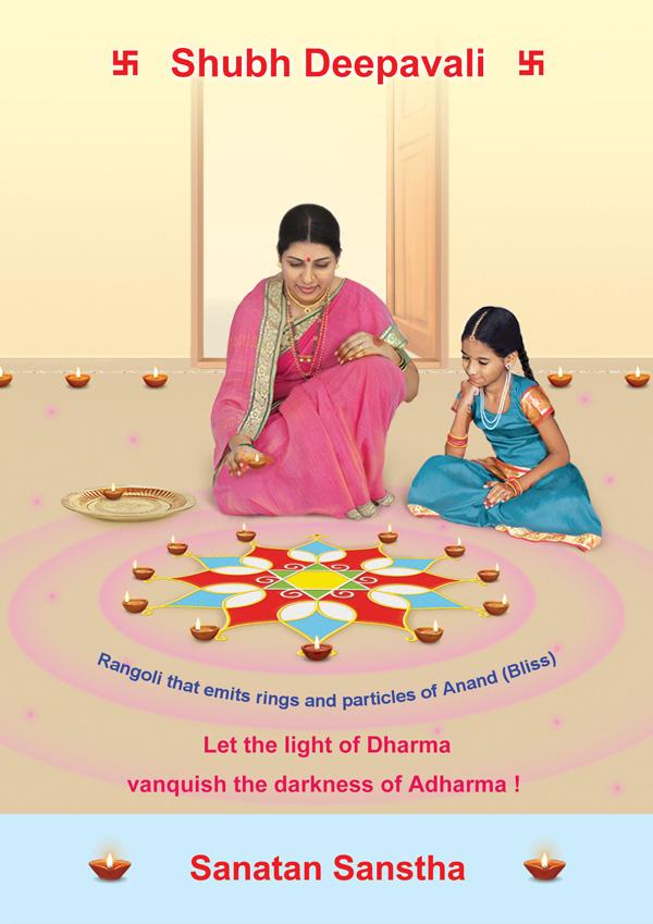 Diwali_SS_2_E