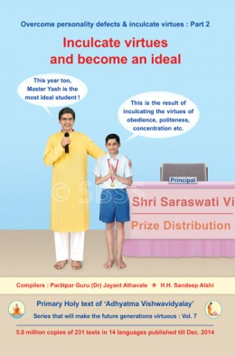 Inculcate virtues and become an ideal