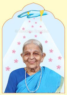 H.H. (Smt.) Anandi Patil becomes the 57th Saint of Sanatan Sanstha