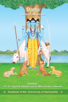 Shri Datta