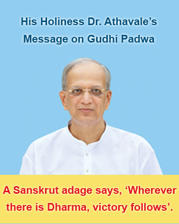 gudipadwa_sandesh_eng