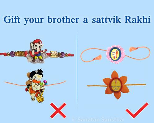 Rakhi_en_498