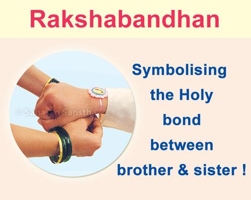 Rakshabandhan_498