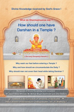 Darshan in a temple (Method & the underlying science)