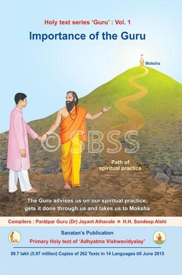 Importance of the Guru