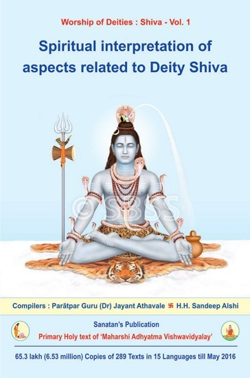 Spiritual interpretation of aspects related to Deity Shiva