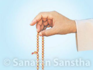 Chanting of Deity Datta's Name - Shri Gurudev Datta - Sanatan Sanstha