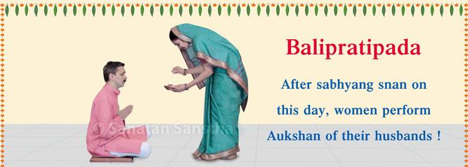 Balipratipada_banner_E