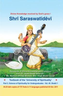 Shri Saraswatidevi