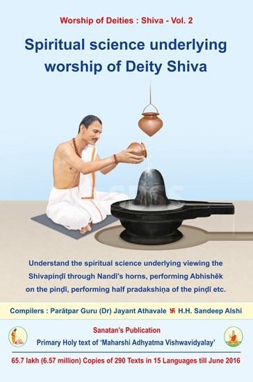 Spiritual Science underlying worship of Deity Shiva