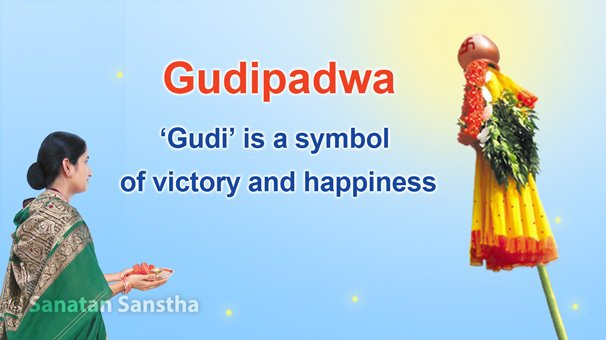 Gudhipadawa_606_E
