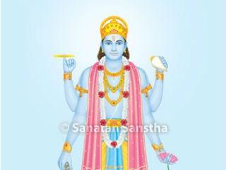 Importance of various Names of Shri Vishnu - Sanatan Sanstha