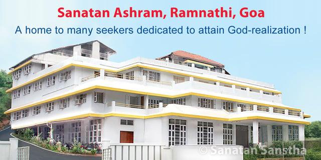 ashram_nirmiti_e