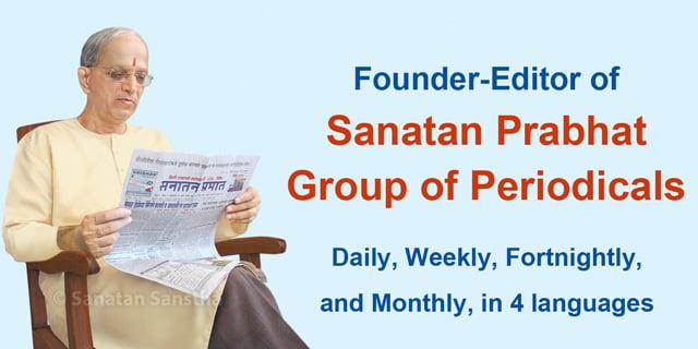 sanatan_prabhat3_e