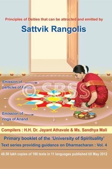 Sattvik Rangolis
