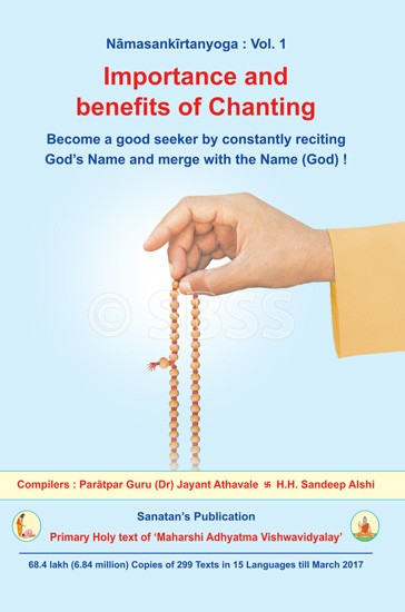 Importance and benefits of chanting