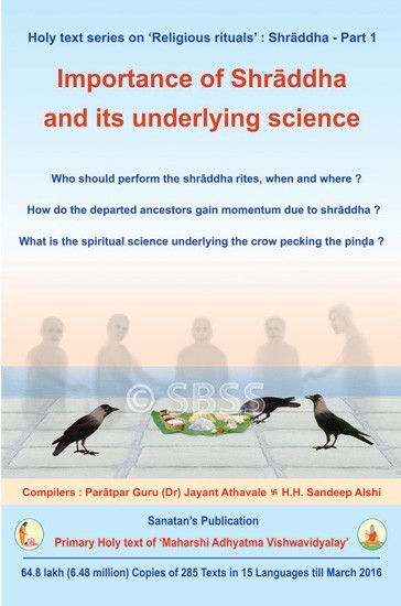 Importance of Shrāddha and its underlying science