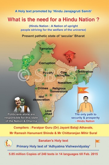 What is the need for a Hindu Nation ?