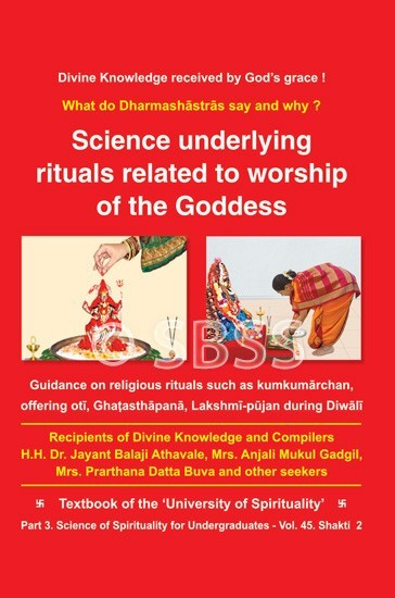 Science underlying rituals related to worship of the goddess