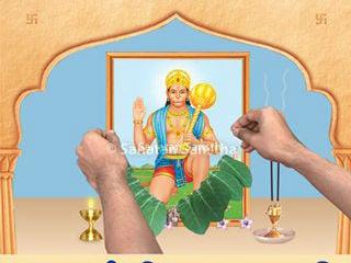 Hanuman - Sanatan Sanstha