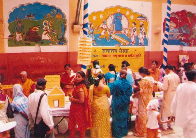 Explaining the importance of Spiritual practice through the medium of Sanatan's Spiritual books