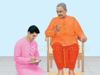 What is a Gurumantra? - Sanatan Sanstha