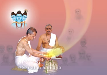 Mahalay Shraddha