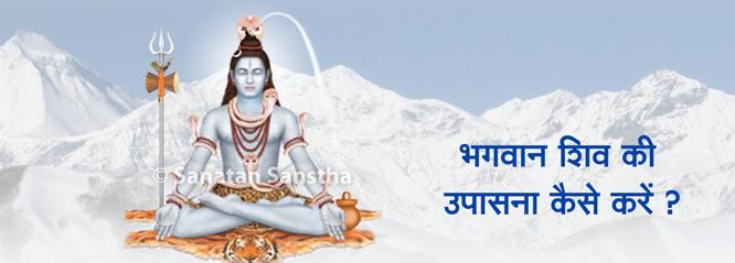 हिंदू देवता