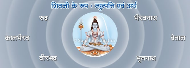 Shiv_nave_666_H