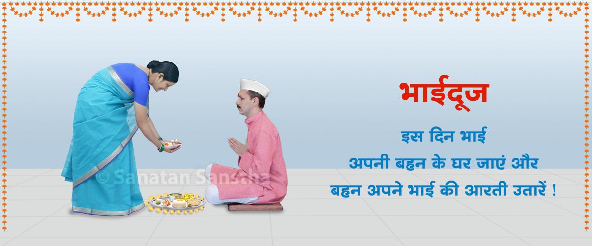 Diwali_8_1200_H