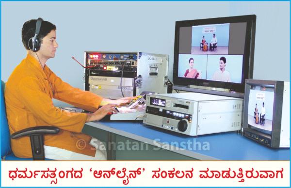 Slideshow_3_Samajik_aikya_dharmashikshan2