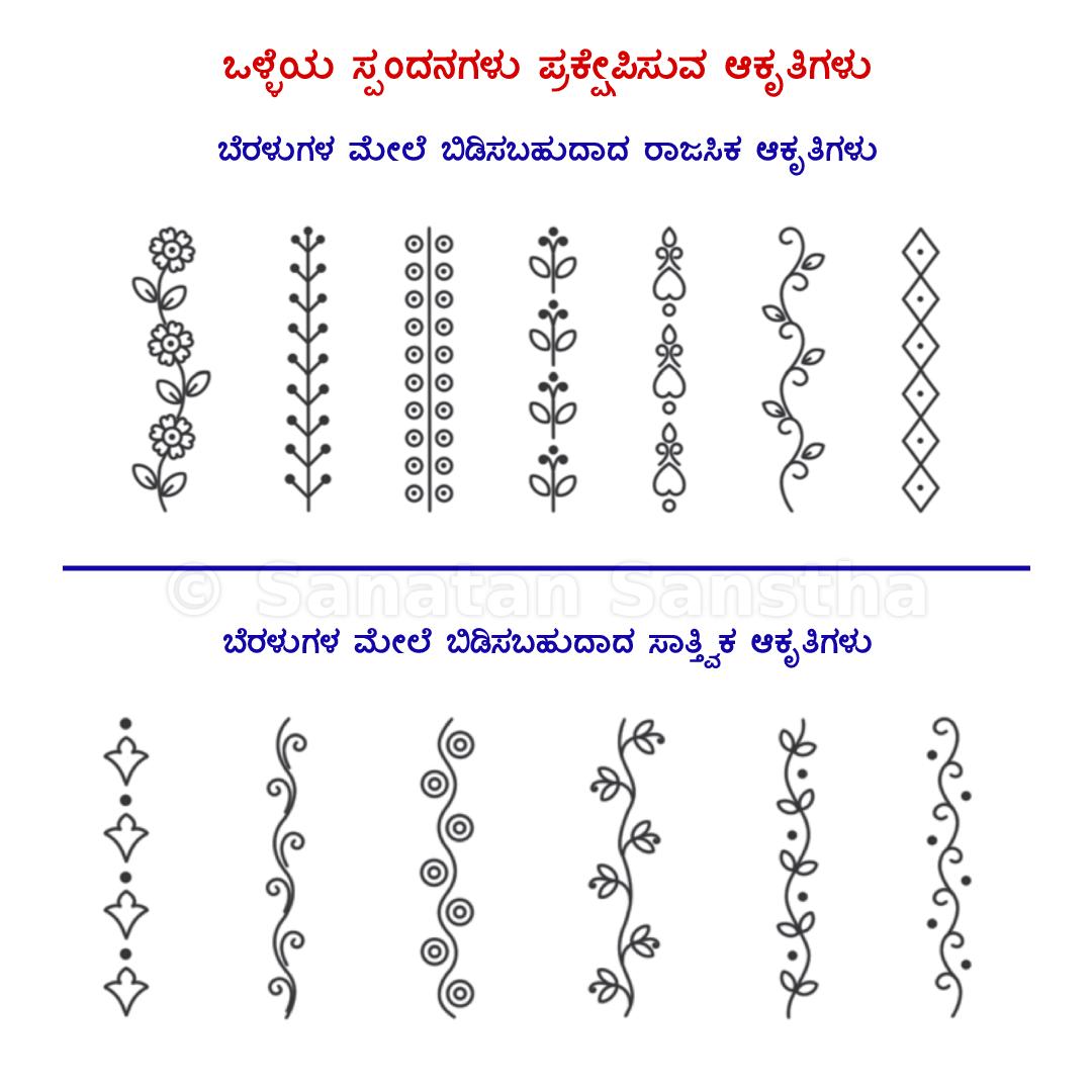 5_Fingers_Designs