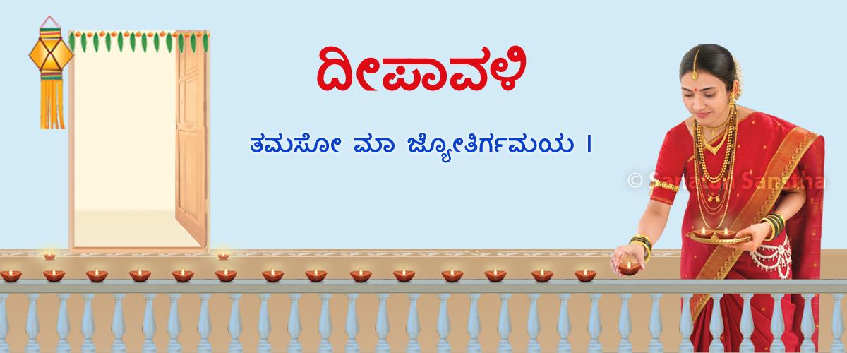 Diwali_1_1200_K
