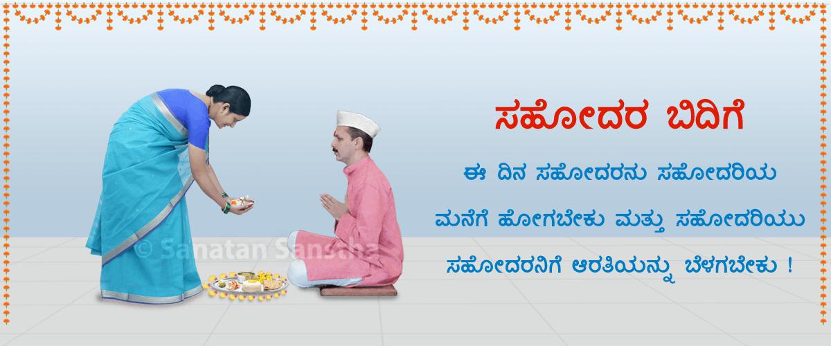 Diwali_8_1200_K