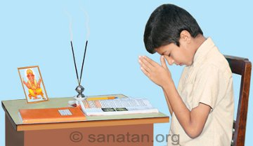 अभ्यासाच्या आधी प्रार्थना करतांना