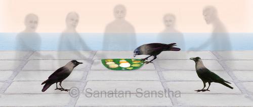 पितृपक्ष : भाद्रपद कृष्ण प्रतिपदा ते भाद्रपद अमावस्या