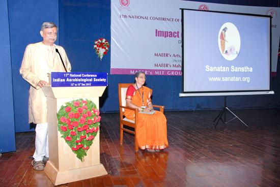 वायूजीवशास्त्रज्ञांच्या (एअरोबायोलॉजीच्या) अखिल भारतीय परिषदेत मांडण्यात आले दैवी कणांचे संशोधन