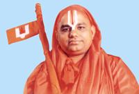 जगद्गुरू श्री स्वामी नरेंद्राचार्यजी महाराज, <br />श्रीक्षेत्र नाणिज, जिल्हा रत्नागिरी