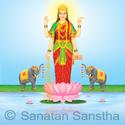 1352568791_shri-lakshmi-125