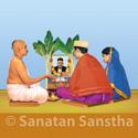 1373618763_Guru_Pujan